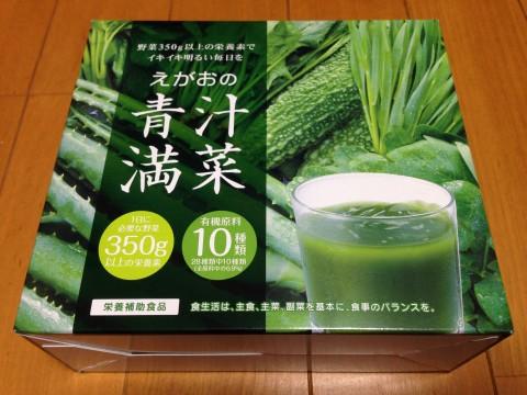 えがおの青汁満菜のパッケージ
