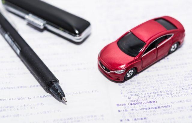 車を売るならどこがいい?初心者が車買取査定で高く売る方法!